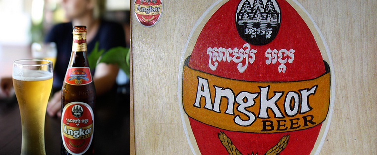 Post image for Drink: Angkor Beer